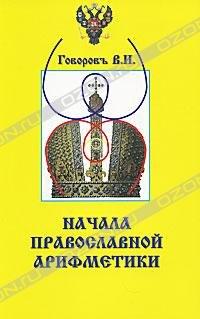 В прошлом году импорт книг из России сократился в 4 раза, - Кириленко - Цензор.НЕТ 9510