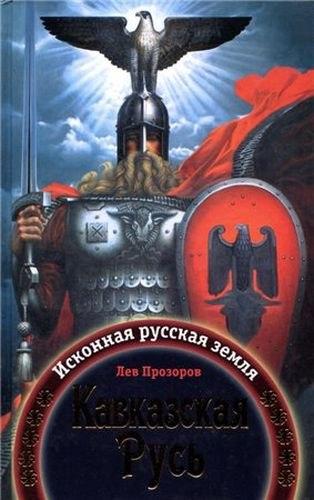 В прошлом году импорт книг из России сократился в 4 раза, - Кириленко - Цензор.НЕТ 4101
