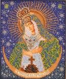 """Набор для изготовления иконы из бисера  """"Остробрамская Богородица """" ."""