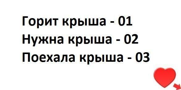 Я ангел,просто крылья в стирке | ВКонтакте