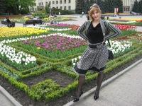 Надежда Зубенко, 2 сентября 1983, Светлоград, id173911490