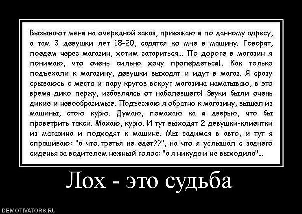 x_460b7b13.jpg