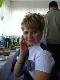 Екатерина Настичева, 19 марта 1982, Тосно, id167119839
