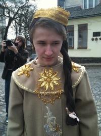 Принцесса Принцесса, 4 июня 1993, Волгоград, id170826067