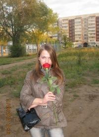 Эльвира Гайсина, 21 мая , Ульяновск, id41641187