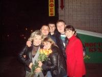 Гульнара Хасанова, 11 октября , Казань, id7262226