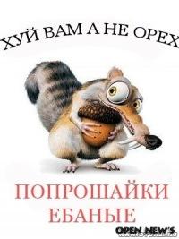 Евгений Светляков, 6 октября 1948, Сургут, id81563190
