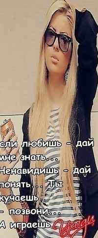 Камила Шарафиева, 31 августа 1992, Казань, id177489111