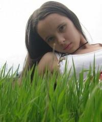 Яна Тлегенова, 16 февраля 1999, Ульяновск, id136061855