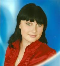 Катя Одновол, 7 января 1991, Харьков, id104546366