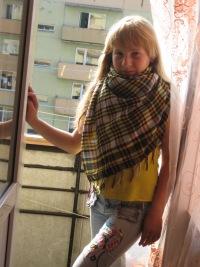 Алёна Баскаулова, Санкт-Петербург, id117445466