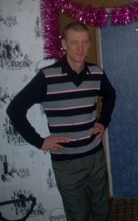 Юрий Гаража, 13 августа 1963, Первоуральск, id163948533