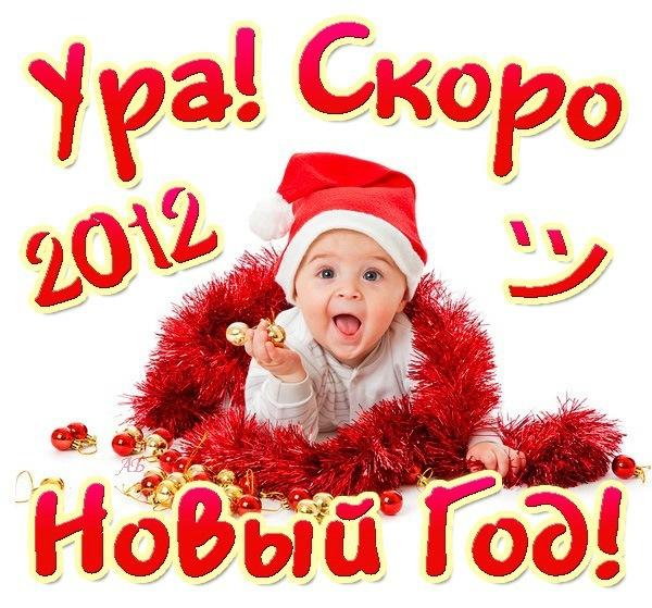Картинки с новым годом 2011 с местом для поздравления