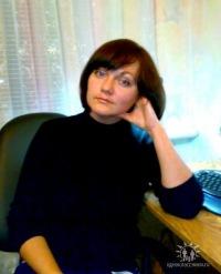 Ирина Белякова, 2 июня 1992, Нижний Тагил, id95896116
