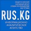 RUS.kg