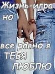 Ирина Ситдикова, 19 февраля 1995, Уфа, id124695015
