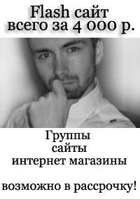 Сергей Πопов