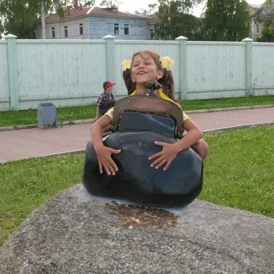 Милена Лазарева, 30 августа 1999, Петрозаводск, id203845018