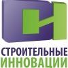 Строительные инновации. Ремонт квартир Челябинск
