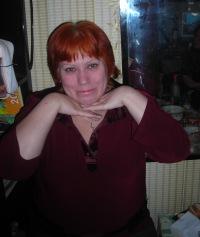 Ольга Исаихина, 14 ноября , Омск, id167321612