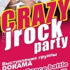 CRAZY J-ROCK PARTY