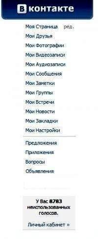Ruslan Ahmetov, 5 сентября , Калининград, id111857821