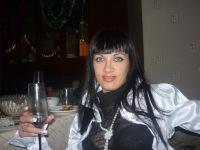 Ольга Арташина, 4 января , Нижний Новгород, id123990541