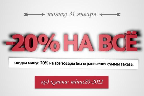 Веселая майка заказать футболку в днепропетровске - Каталог.