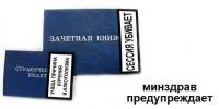 Алексей Ванин, 11 июня 1993, Москва, id61508938