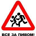 Виктор Μерзляков, 6 апреля , Стерлитамак, id102785253