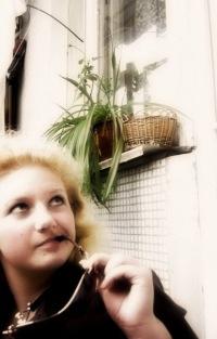 Дарья Идущая, 23 января 1992, Белая Церковь, id111433783