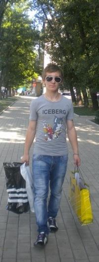 Vovka Zheludyev, 12 мая , Донецк, id141603306