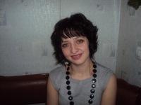 Елена Горячева, 21 ноября 1988, Омск, id167321614