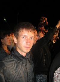 Сергей Хализов, 29 октября , Краснодар, id32601988