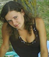 Анастасия Зерщикова, 12 апреля 1990, Семикаракорск, id92768988