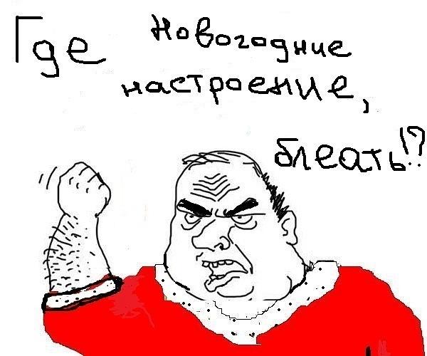 http://cs11483.vkontakte.ru/u3496978/149494838/x_c910549d.jpg