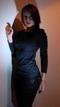 Таня Татьяна