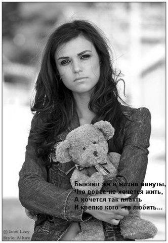 Аниме авы в контакт поиск http vkontakte