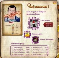 Рустам Джикия, 4 августа , Алчевск, id148686048