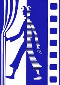 Театр Киноспектакль