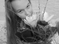 Polina Tihonova, 4 марта , Гатчина, id169143125