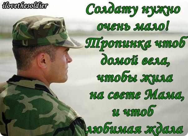 http://cs11485.vk.me/u141518730/-14/x_160937ea.jpg
