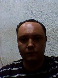 Сергей Криволапов, 17 июня 1987, Коростышев, id128383796