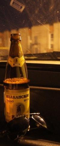 Абаканское Пиво, 1 февраля 1973, Красноярск, id147460045