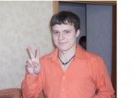 Дмитрий Бекишев