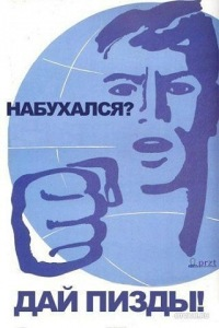 Сергей Михайлов, 11 ноября , Санкт-Петербург, id552567