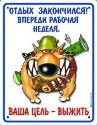 Олег Труфанов, 27 августа , Красноярск, id60198016