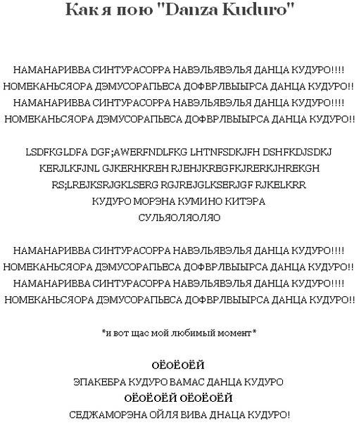 Тексты любимых песен - Страница 3 X_9f3eb138