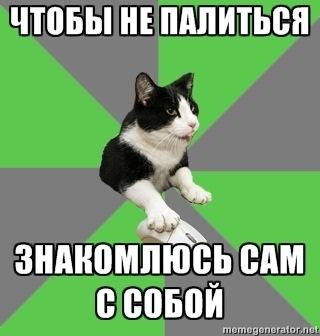 https://pp.vk.me/c11488/u137602130/136239173/x_b0b499f4.jpg