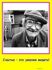 Ваня Ольгин, 1 января 1988, Грязовец, id164987789